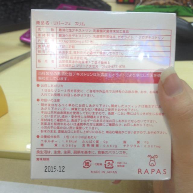 日本酵素_小红书购物笔记